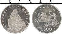 Изображение Монеты Сан-Марино 500 лир 1979 Серебро UNC- Институциональне орг