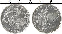 Изображение Монеты Ватикан 500 лир 1995 Серебро UNC- Понтифик Иоанн Павел