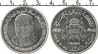 Изображение Монеты Йемен 1 риал 1965 Серебро UNC Памяти Сэра Уинстона
