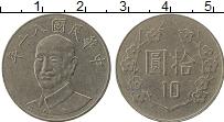 Изображение Монеты Тайвань 10 юаней 1981 Медно-никель XF