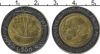 Изображение Монеты Ватикан 500 лир 1985 Биметалл UNC Иоанн Павел II