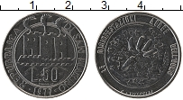 Изображение Монеты Сан-Марино 50 лир 1977 Медно-никель UNC Экология