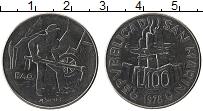 Изображение Монеты Сан-Марино 100 лир 1978 Медно-никель UNC ФАО