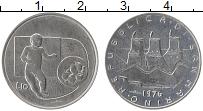 Изображение Монеты Сан-Марино 10 лир 1976 Алюминий UNC Фрукты для жизни