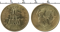 Изображение Монеты Сан-Марино 200 лир 1978 Латунь UNC Ткачество