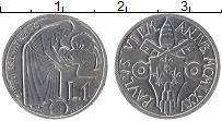 Изображение Монеты Ватикан 1 лира 1975 Алюминий UNC