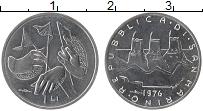 Изображение Монеты Сан-Марино 1 лира 1976 Алюминий UNC