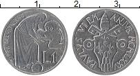 Изображение Монеты Ватикан 1 лира 1975 Алюминий UNC Павел VI.Лето Господ