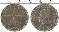 Изображение Монеты Европа Эсперанто 10 стелой 1959 Медно-никель UNC-