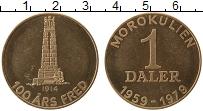 Изображение Монеты Швеция 1 далер 1979 Бронза UNC