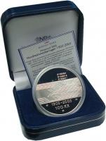 Изображение Подарочные монеты Норвегия 100 крон 2005 Серебро Proof