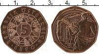 Изображение Мелочь Австрия 5 евро 2020 Медь UNC