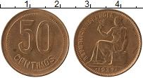 Изображение Монеты Испания 50 сентим 1937 Бронза UNC-
