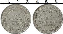 Продать Монеты Кач 5 кори 1937 Серебро