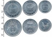 Изображение Наборы монет Камбоджа Набор 1959 года 1959 Алюминий UNC