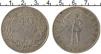 Изображение Монеты Швейцария 40 батзен 1798 Серебро XF Швейцарская Республи