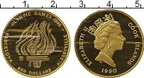 Изображение Монеты Острова Кука 250 долларов 1990 Золото Proof Елизавета II. Олимпи