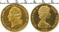 Изображение Монеты Острова Кука 250 долларов 1978 Золото Proof- Елизавета II. 250 -