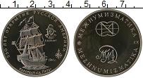 Изображение Монеты Россия Жетон 1994 Медно-никель Proof- Межнумизматика ММД,