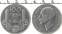 Изображение Монеты Болгария 100 лев 1934 Серебро XF- Борис III