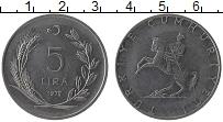 Изображение Монеты Турция 5 лир 1975 Медно-никель XF Кемаль Ататюрк