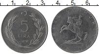 Изображение Монеты Турция 5 лир 1979 Медно-никель XF Кемаль Ататюрк