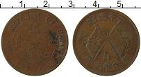 Изображение Монеты Китай 10 кеш 1919 Медь VF Республика