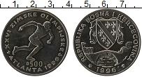 Изображение Монеты Босния и Герцеговина 500 динар 1996 Медно-никель UNC
