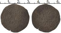 Изображение Монеты Иран Саманиды 1 дирхем 0 Серебро F