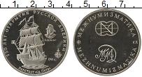 Изображение Монеты Россия Жетон 1994 Медно-никель Proof- Межнумизматика. 250