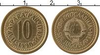 Изображение Монеты Югославия 10 пар 1990 Латунь UNC-
