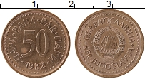 Изображение Монеты Югославия 50 пар 1982 Бронза XF