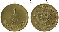 Изображение Монеты Перу 1/2 соля 1976 Латунь XF
