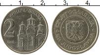 Продать Монеты Югославия 2 динара 2002 Медно-никель