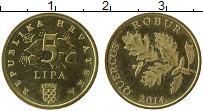 Изображение Монеты Хорватия 5 лип 2014 Латунь UNC- Редкость! Надпись де