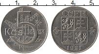 Продать Монеты Чехословакия 5 крон 1991 Медно-никель