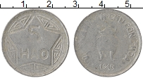 Изображение Монеты Вьетнам 5 хао 1946 Алюминий VF