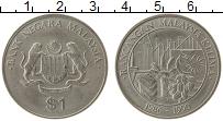Продать Монеты Малайзия 1 доллар 1990 Медно-никель