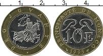 Продать Монеты Монако 10 франков 1996 Биметалл