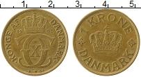 Изображение Монеты Дания 1 крона 1940 Латунь XF Кристиан Х