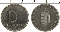 Изображение Монеты Венгрия 10 форинтов 2007 Медно-никель XF