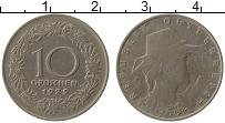 Изображение Монеты Австрия 10 грош 1925 Медно-никель XF