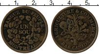 Изображение Монеты Канада 1 су 0 Медь XF Токен. Нижняя Канада