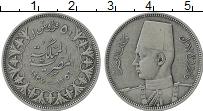 Изображение Монеты Египет 5 пиастров 1937 Серебро XF Фуад I