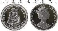Изображение Монеты Остров Мэн 1 крона 1985 Серебро Proof Елизавета II. 85 лет