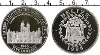 Изображение Монеты Белиз 5 долларов 1995 Серебро Proof Герб Белиза. Елизаве