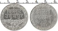 Изображение Монеты Азия Мевар 1 рупия 1928 Серебро UNC