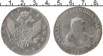 Изображение Монеты 1741 – 1761 Елизавета Петровна 1 рубль 1752 Серебро XF-