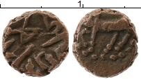 Изображение Монеты Индия 1 пайс 1907 Медь VF Княжество Камбей