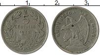 Изображение Монеты Чили 5 сентаво 1923 Медно-никель VF Кондор